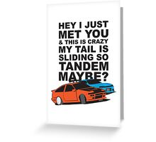 Tandem Maybe Greeting Card