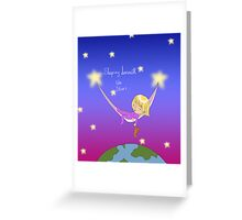 Sleeping Beneath The Stars Greeting Card