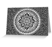 Yin Yang Mandala Pattern Greeting Card
