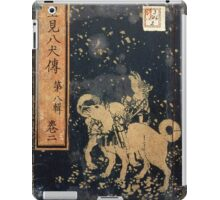 8 Dog Chronicles - Night iPad Case/Skin