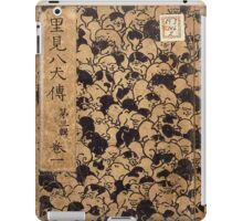 8 Dog Chronicles - Puppies  iPad Case/Skin