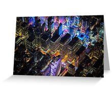 New York City At Night Pt 12 Greeting Card