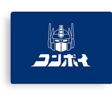 Optimus Prime / Convoy Canvas Print
