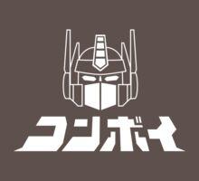 Optimus Prime / Convoy Kids Clothes