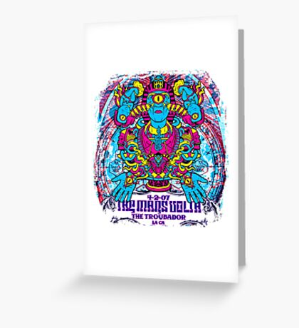 Wise Enlightened Mars Volta BRIGHT Greeting Card