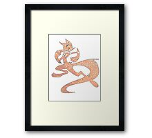 Tree Fox Framed Print
