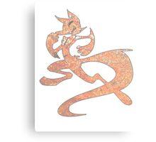 Tree Fox Canvas Print