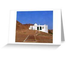 Beautiful Algeria - Place of Memory Greeting Card