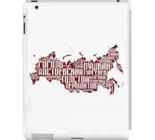 Famous Writers of Russian Literature  iPad Case/Skin