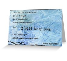 Isiah 41:10 Bible Verse Watercolor Painting Greeting Card