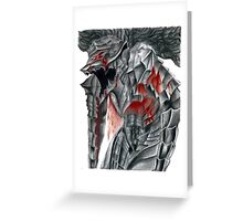 guts armor Greeting Card