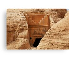 Cave at Petra, Jordan Canvas Print