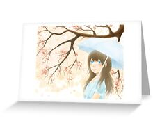Sakura Breeze Greeting Card