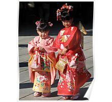 Mini Geisha Poster