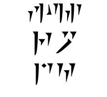 Skyrim: Fus Ro Dah by ItzOnlyJames