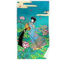 Japanese Woman - Lotus Poster