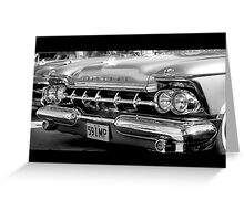 Come for a drive... Greeting Card