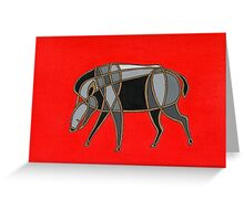 Year of the Boar Greeting Card