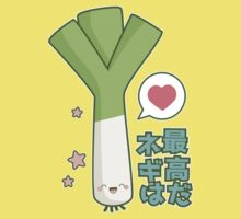 Leeks are Awesome (Japanese) Kids Tee