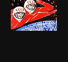 USSR Propaganda - Cosmonauts Unisex T-Shirt