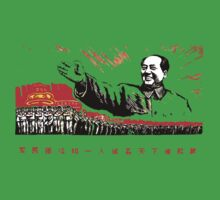 China Propaganda - Mao by Tim Topping