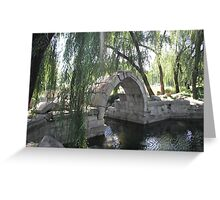 The Ruins of the Imperial Gardens of Beijing Greeting Card