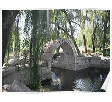The Ruins of the Imperial Gardens of Beijing Poster