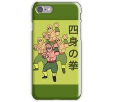 Shishin no Ken! iPhone Case/Skin