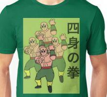 Shishin no Ken! Unisex T-Shirt