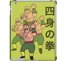 Shishin no Ken! iPad Case/Skin