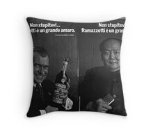 Career Moves Throw Pillow