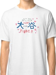 Lovely Complex - Do your best, Otani! Classic T-Shirt