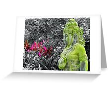 Balinese Beauty Greeting Card