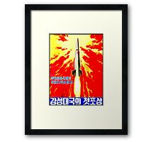North Korean Propaganda - Rocket Framed Print