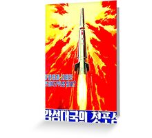 North Korean Propaganda - Rocket Greeting Card