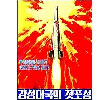 North Korean Propaganda - Rocket Photographic Print