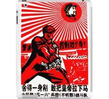China Propaganda - The Worker iPad Case/Skin