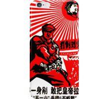 China Propaganda - The Worker iPhone Case/Skin