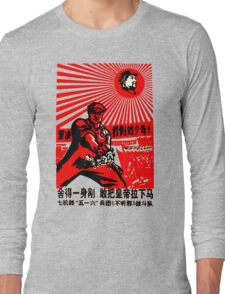 China Propaganda - The Worker Long Sleeve T-Shirt