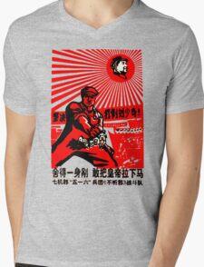 China Propaganda - The Worker T-Shirt