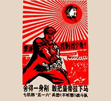 China Propaganda - The Worker T-Shirt