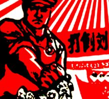 China Propaganda - The Worker Sticker