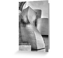 Guggenheim gallery, Bilbao Greeting Card