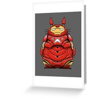 Iron Man Totoro Greeting Card