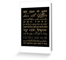 Riddle of Strider Poem Greeting Card