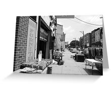 Fleamarket - South Street Philly Greeting Card
