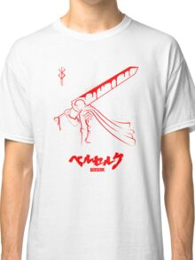 The Black Swordsman - Guts - Berserk - Red Outline Classic T-Shirt
