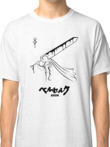 The Black Swordsman - Guts - Berserk - Black Outline Classic T-Shirt