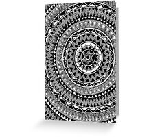 Black and White #2 Greeting Card