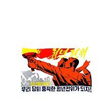 North Korean Propaganda - The Torch Photographic Print
